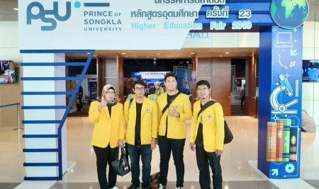 MENUJU INTERNASIONALISASI ULM IKUTI PSU HIGHER EDUCATION FAIR THAILAND